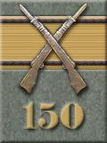 Infantry Kill Badge, Gold