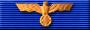 Long Service Award, 4 years