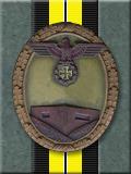 Combat Cap Badge, Black