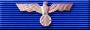 Long Time Service Award, 2 years