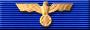 Long Time Service Award, 4 years