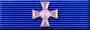 Long Service Award, 8 years