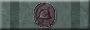 Wound Badge, Black